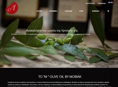 Παραδοσιακά προϊόντα Μ by Mobiak